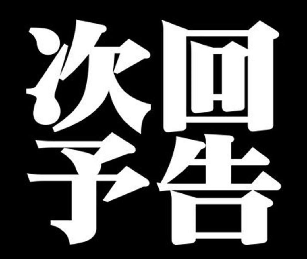 2周年イベントのお知らせ(閉店まで1年)